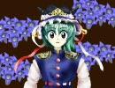 【東方】花に生う【手描き動画】