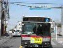 東急バス [城01]系統 新城駅→綱島駅 (その1)