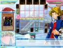 遊戯王オンライン この夏はユーフォロイドファイター1キルで決まり!