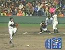 【2000年】亀井義行の甲子園マウンド。一方、巨人の開幕投手は…