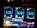 【jubeat】 [PLAYER] super 4player  [MUSIC] Evans (EXTREME)