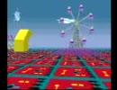 奇ゲー紀行1:Playstation用ソフト「LSD」2/10
