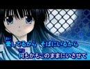 【オンボーカル ver.】 組曲『エロゲー動画』~PV風カラオケ字幕~