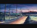 秒速5センチメートル サウンドトラック Distant Everyday Memories