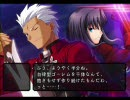 Fate/Unlimited Codes(PS2) ストーリー ア