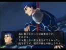 Fate/Unlimited Codes(PS2) ストーリー ランサー