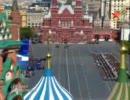 2009年 ロシア 対独戦勝記念パレード [Part 4-4]