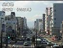 人口の割に都会な都市2【修正版】