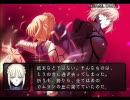 人気の「神無月の巫女」動画 1,480本 - Fate/Unlimited Codes(PS2) ストーリー セイバーオルタ
