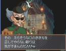 ドラゴンボール改 サイヤ人来襲 DS プレイ動画 其ノ三十三