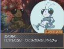 ドラゴンボール改 サイヤ人来襲 DS プレイ動画 其ノ三十四