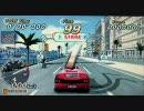PSP アウトラン2006 (高画質 16:9 版)
