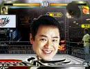 【MUGEN】ゲージMAXシングルトーナメント【Finalゲジマユ】part229