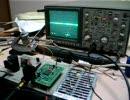 モーターのPWM制御実験