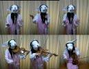 ひとりで「ベルサイユのばらOP」を演奏してみた。