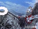 ウルトラマン #25「怪彗星ツイフォン」
