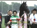 【競馬】 2005 優駿牝馬[オークス] シーザリオ 【全部盛り】