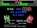 PC-Engine CD-ROM2&SCD:サウンドコレクション Vol.①-2 【作業用BGM】