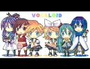 【VOCALOID】 キッズのチャチャチャ / 「ウルトラマンキッズ(1) OP」