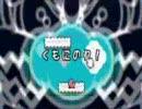 【メイドイン俺】 自作ゲーム5種ごちゃまぜプレイ