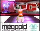 エキプロ WWE SvR2009で新ボーカロイド メグッポイド GUMI
