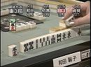 【本編】麻雀デラックス 女流モンド21杯 #7 予選第7回戦(...