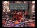 【実況】FF9をいまさら初プレイする旅 第18の旅 thumbnail