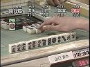 【本編】麻雀デラックス 女流モンド21杯 #13 決勝第3回戦(...