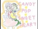 【東方手書き】CANDY☆POP☆SWEET☆HEART
