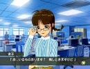 アイドルマスター 律子コミュ ある日の風景1