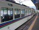 [西武鉄道]西武池袋線高麗駅を出発する下り列車[4000系]