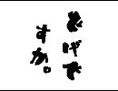 【こな、】島根のぶらぶら~宍道湖一周編3~【だらくそが。】