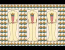 【MIDI】シルバー王女の12のくせ【WRD】