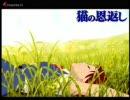 第1回 カミカミ☆ラジオ