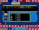 【クイズゲーム実況動画】平成なんでも委員会Part2