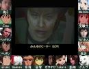 合唱『SIREN流星群』リメイク【16人】