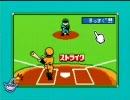 メイドイン俺 自作ゲーム「げきペナ2」