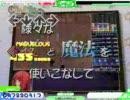 STEPMANIA - Step Forward ~君だけの星~ / 榊原ゆい 『スピたん』