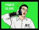 AVGNのクソゲーレビュー:EP#14 パワーグローブ