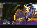 【痛キモい】イレギュラーハンターX・エックスでHARD・7【実況】