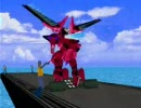 電脳戦機バーチャロン(OMG) バイパーIIの出撃シーン+α全色分(PS2版)