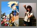 あゆみのスラップアップラジオ #1(2009.05.21)
