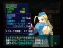 ナムコクロスカプコン 第36話【魔宮の勇者たち】
