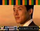【松岡修造】がんばれコメモン2~気化熱焼軍マッツネス~【火舞伎城】
