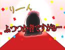 """BLAZBLUE(ブレイブルー)公式WEBラジオ """"ぶるらじ"""" 第4回 ~ぶるらじ・きれいなアラクネ~"""