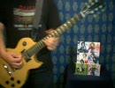【TAB有り】けいおん!の「わたしの恋はホッチキス」を弾いてみた。