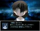 ニコニコワールド 第十八幕・Cルート シーン7