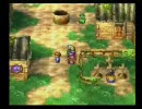 ドラクエに慣れてきた僕がPS版ドラクエ4を初プレイ実況 Part5