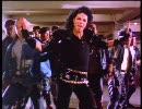 やや明るい「BAD」(リクver.) Michael Jackson