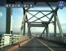 【こくこく動画】国道431号線(その4/4)